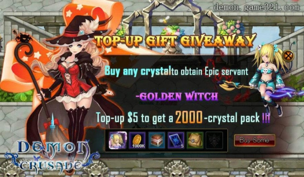 Demon-Crusade-Beta-Top-Up-Giveaway-Screenshot