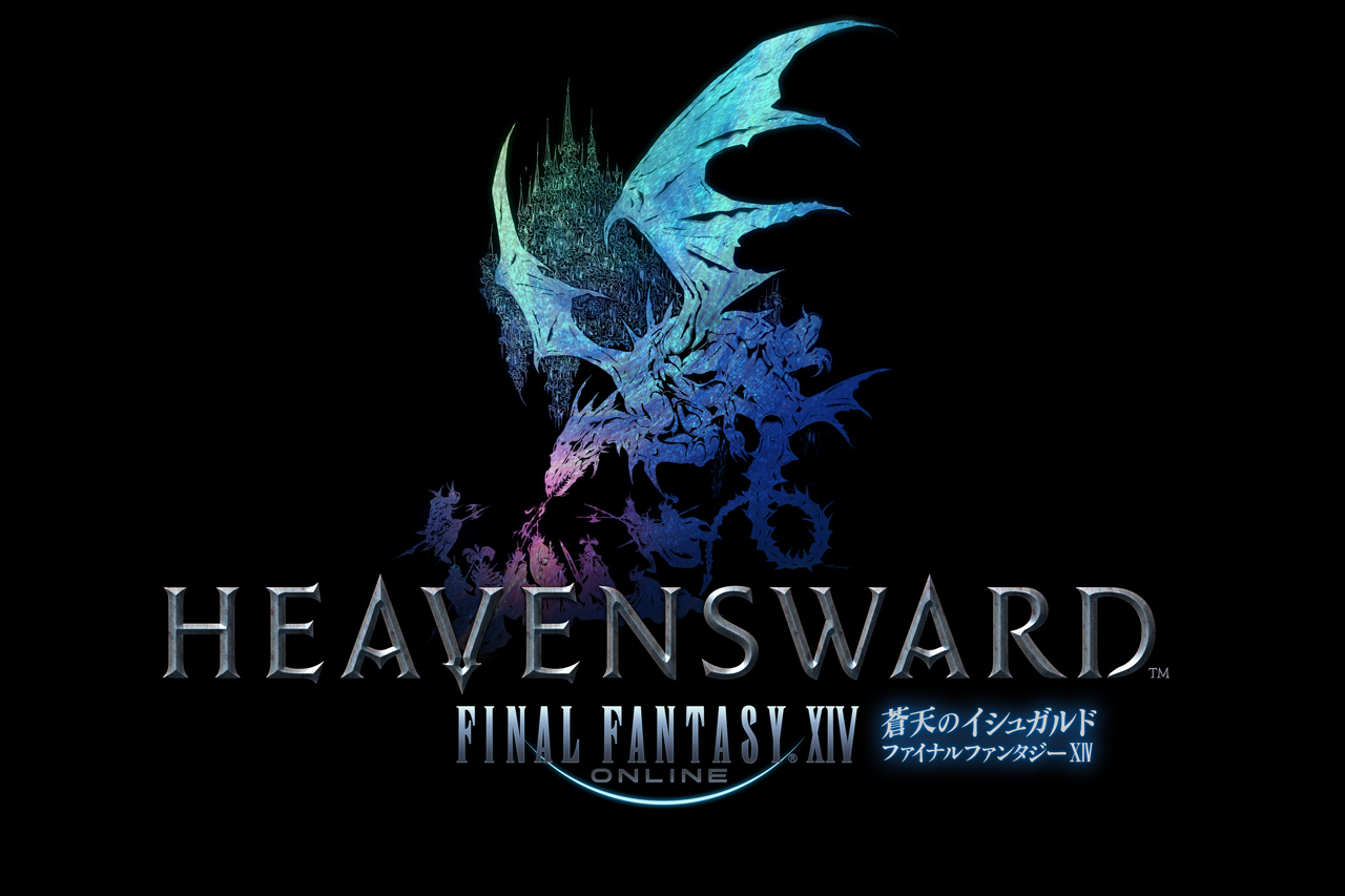 New Alexander Raid Dungeon arrives today for HEAVENSWARD | Invision
