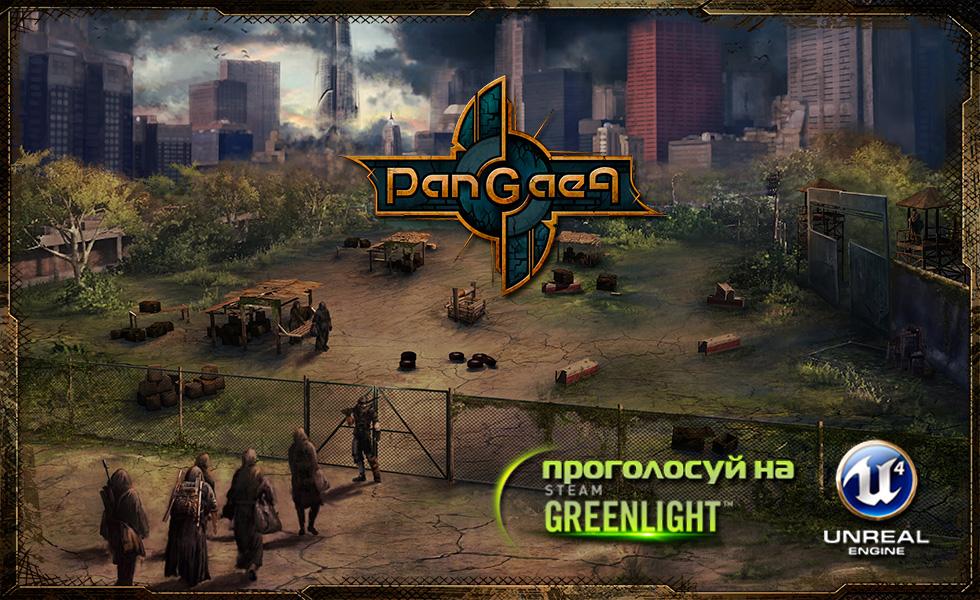 Post-apocalyptic Action MMO Pangaea: New World is ...