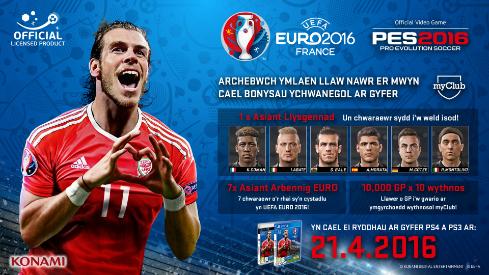 pes 2016 uefa euro 2016 patch download