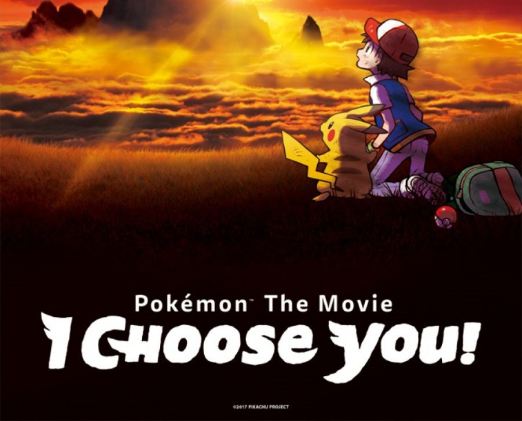 Pokemon The Movie I Choose You Tickets Live Invision Game