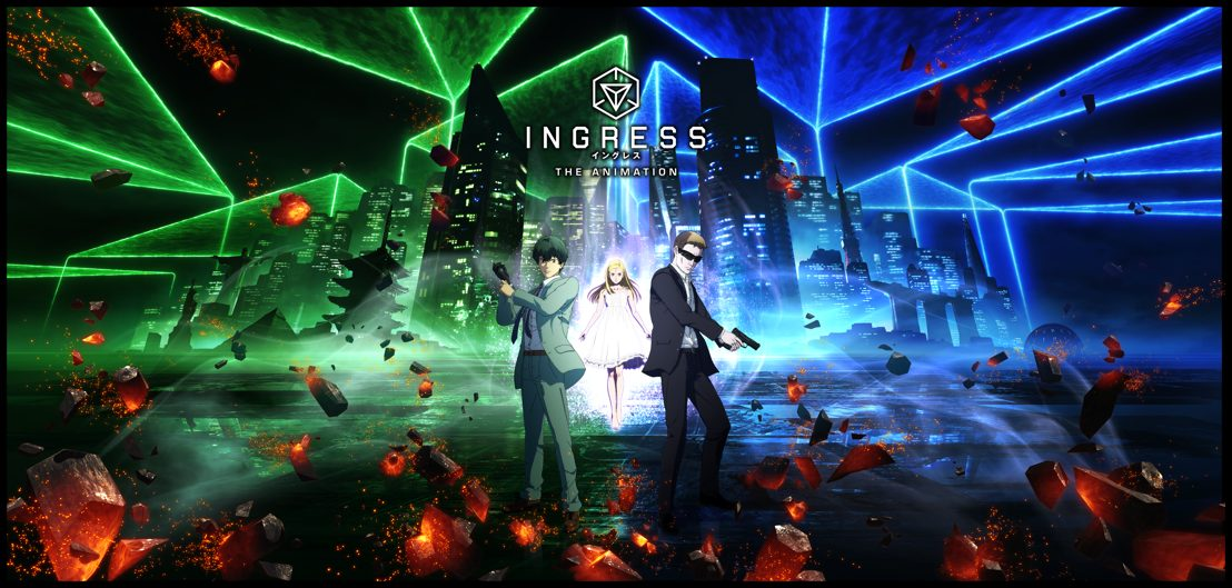 Google's Ingress and AXA Redefine Mobile Game Advertising With