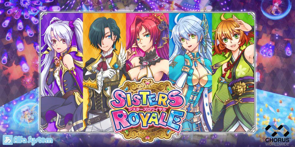 sister royale