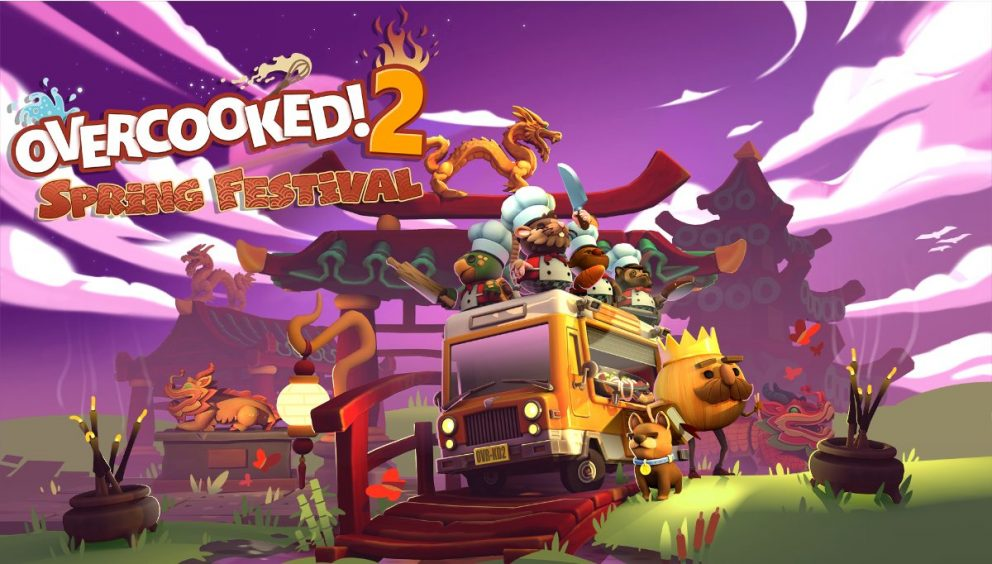 Spring Festival overcooked 2