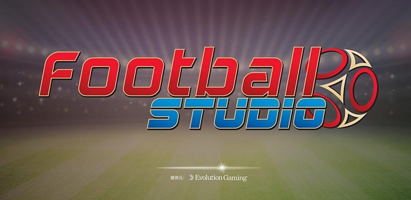 Football Studio, Evolution Gaming,