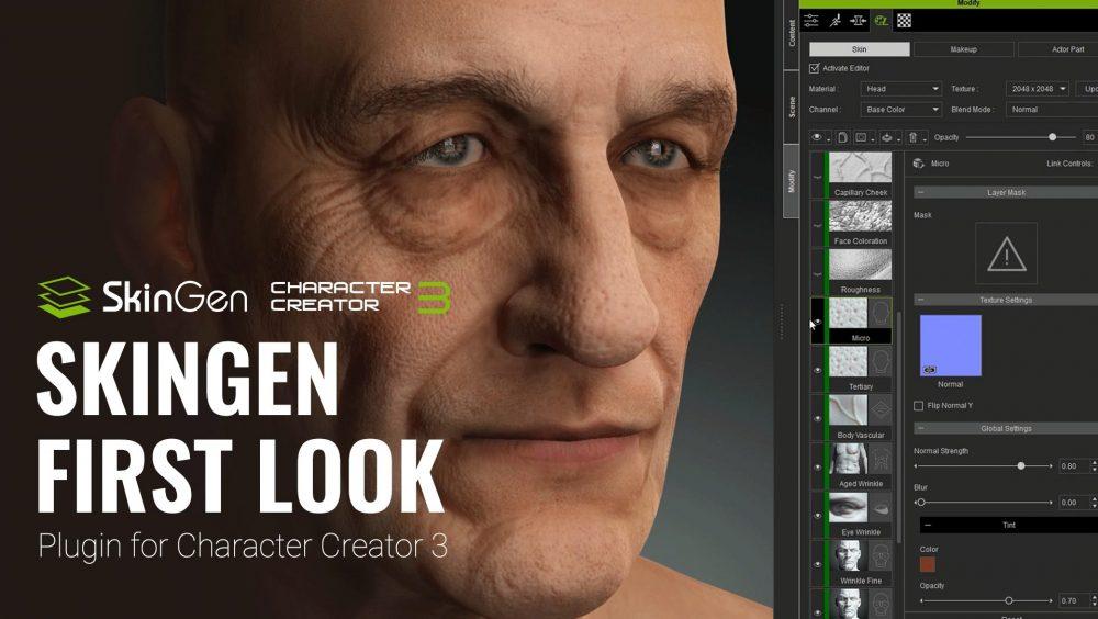 SkinGen First Look