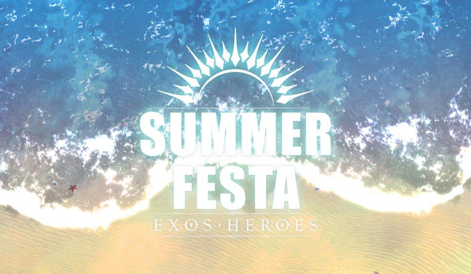 Exos Heroes Summer Festa