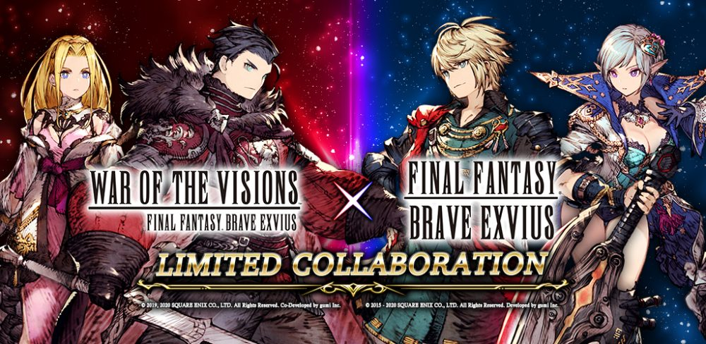 Ffbe Best Team 2021 Hit Final Fantasy Mobiles Games Kick Off New Crossover Events