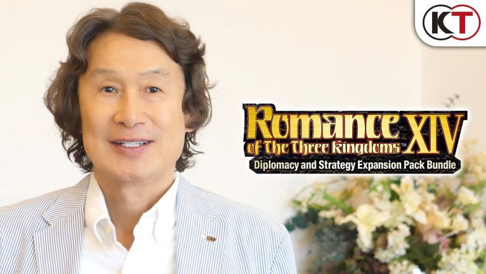 Romance of The Three Kingdoms XIV Diplomacy and Strategy Expansion Pack