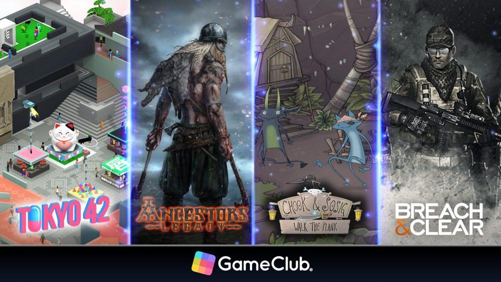 GameClub