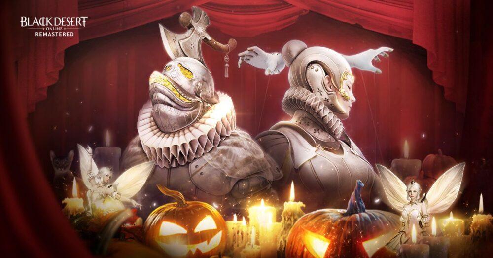 Black Desert Online halloween