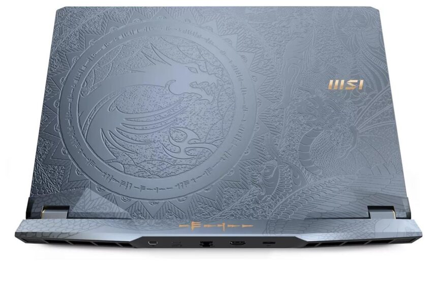 msi-ge76-raider-dragon-edition-tiamat-