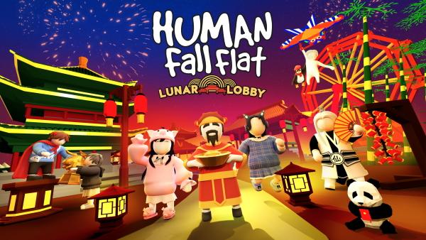 Human Fall Flat Lunar Update