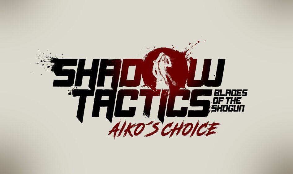 Aiko´s Choice
