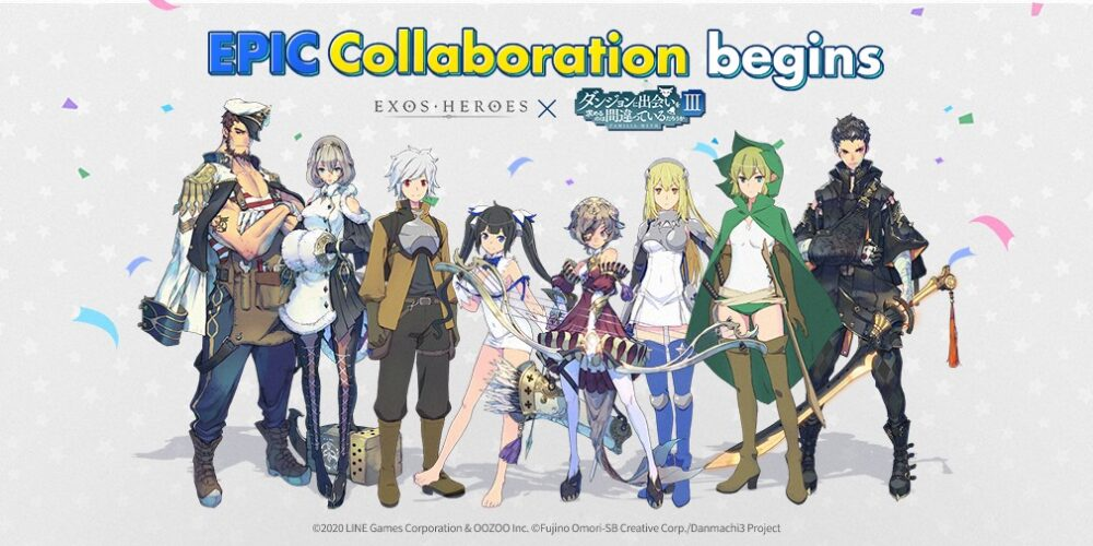 Collaboration event poster