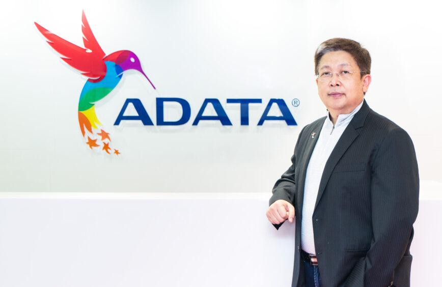 ADATA Technology