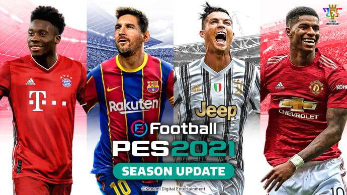 UEFA eEuro 2021