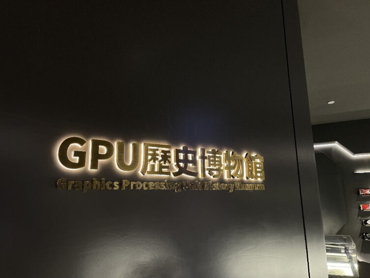 COLORFUL Launches The First GPU History Museum